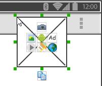 create image widget
